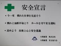 suro-gannakuriru2.JPG