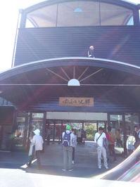 由布院駅.jpg